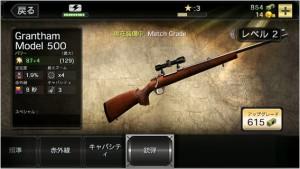 deerhunter2014 銃の種類はたくさんあるが、メインはライフルだ。