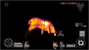 deerhunter2014 赤外線が使えるのは数秒間だ。時間が勝負となる。