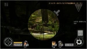 deerhunter2014 2体以上の獲物はなるべく、スコープに収まるようにポジショニング。