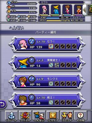ゲームを進めるにつれて、選べるキャラクターも増える!