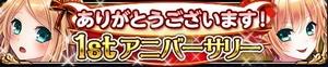 メインナビキャラクター『ティナ』の限定Sレアカードがゲットできる!