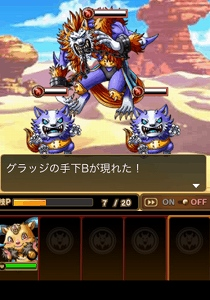 王道ソーシャルゲームRPG!