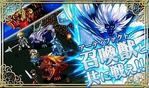 召喚獣と共に闘おう!王道ファンタジーRPG