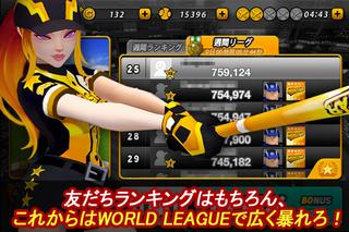 世界中のプレイヤーとランキング争いが可能に!