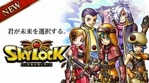 新鋭漫画家×人気脚本家のタッグを組んだ王道RPGがMobageに登場!