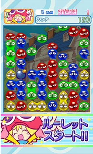 同じ色のぷよを4つ以上並べて消していくパズルゲーム