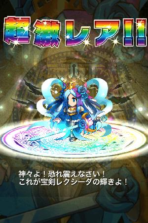 ブレイブフロンティア 氷輝女神セレナ