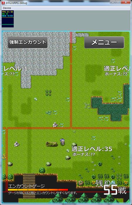 プロトタイプ:フィールド画面