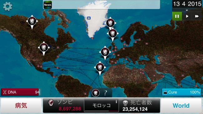 全世界のゾンビをグリーンランドに集結させてやるわッ! Plague Inc.-伝染病株式会社- ネクロアウィルス攻略