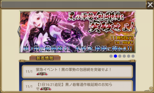 chainchronicle_113