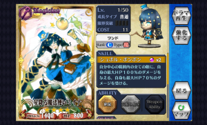 chainchronicle_116