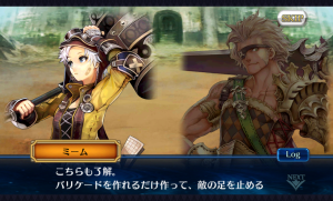 chainchronicle_117