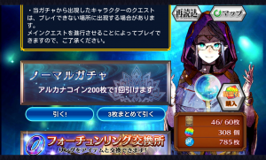 chainchronicle_131