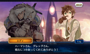 chainchronicle_132