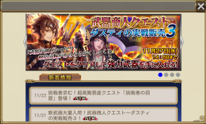 chainchronicle_140