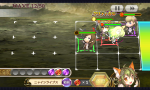 chainchronicle_153