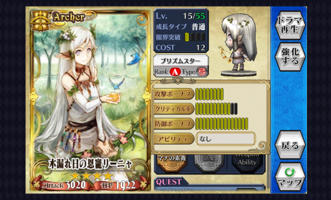 chainchronicle_158