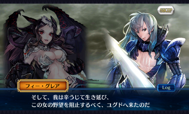 chainchronicle_159