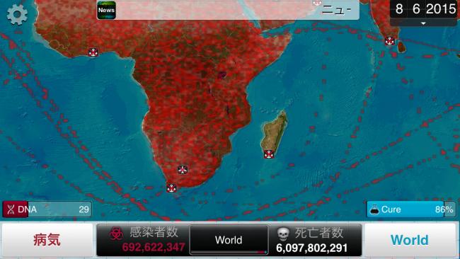 マダガスカル、おまえもかッ!|Plague Inc.-伝染病株式会社- 攻略 シナリオ紹介&黒死病最速攻略
