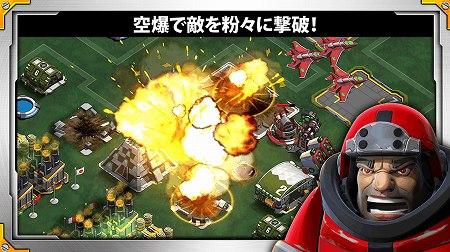 SFミリタリー系軍事戦略ゲーム!