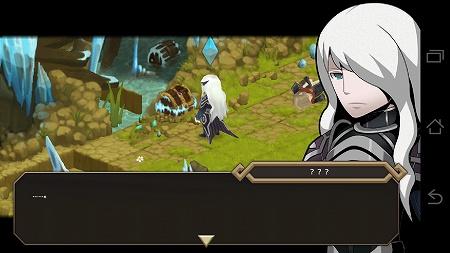 この銀髪の人・・・何かありそう・・・