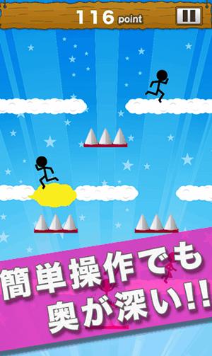 キントウンで雲の上を走りまくるカジュアルアクション!