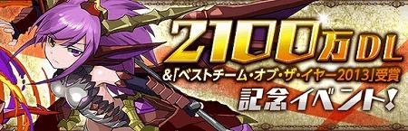 本日22日より、記念イベント続々開催!