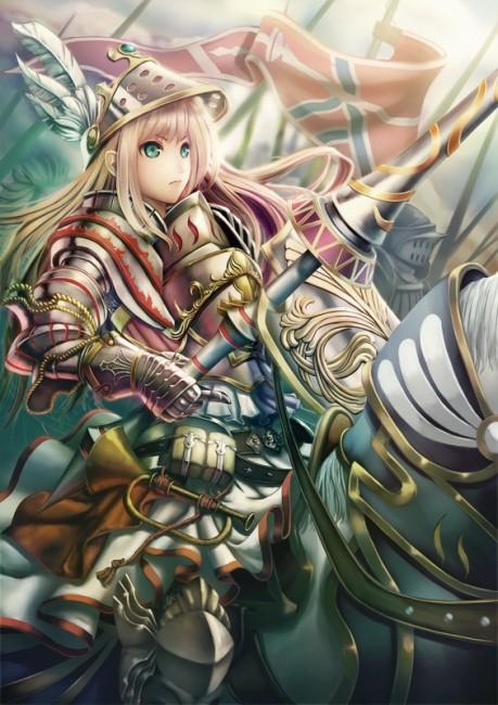 姫騎士エーヴリル