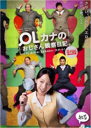 佐藤和也さんや八嶋智人さんなど実力派俳優が脇を固める!