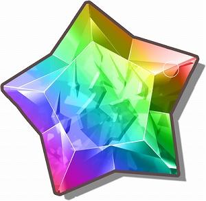 虹色水晶毎日配布中!
