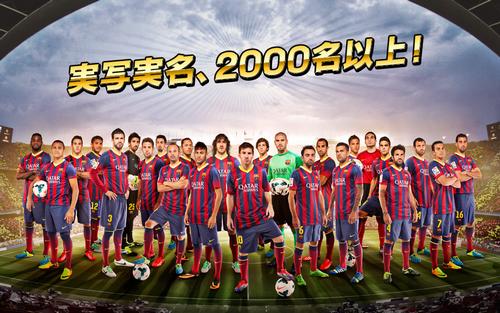 世界最強クラブと謳われる「FC バルセロナ」の選手達も勢揃い!