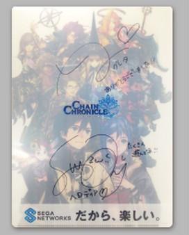 野中藍さんと三上枝織さんのサイン入りクリアファイル