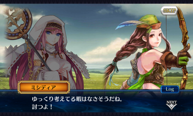 chainchronicle_194