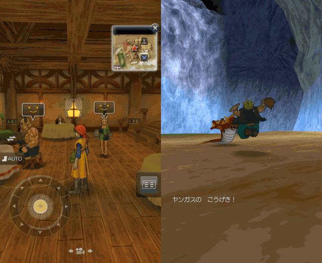 dq8_02 ドラゴンクエスト8 スマホリメイク版 攻略 ココだけは押さえたい3つのポイント~滝の洞窟