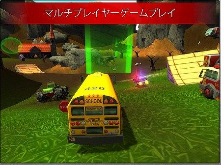 マルチプレイヤーの3Dスタントゲーム