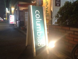 「Columbia8 堺筋本町店」