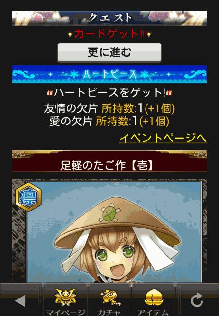 muramasa_xmas03