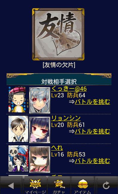 muramasa_xmas04