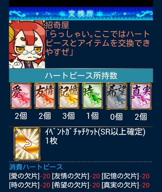 muramasa_xmas07