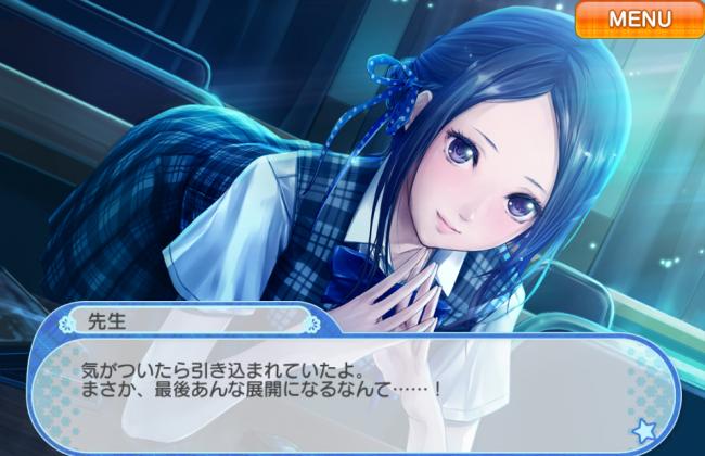 青春姫 SCHOOL PRINCESSゲームイメージ。