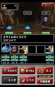 6619_screen_1