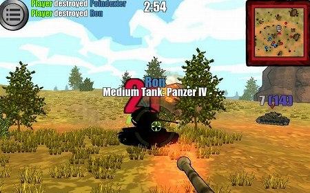 世界中のユーザーと戦車で戦おう!