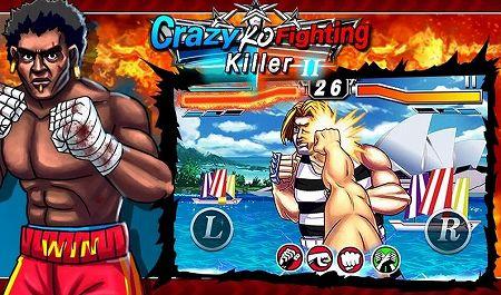 自分目線で相手と戦う格闘ゲーム