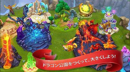 対人戦でドラゴンバトル!