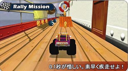 爽快レーシングゲーム!
