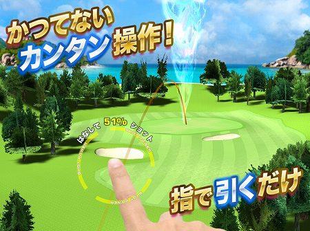 爽快なショットが気持ち良いゴルフゲーム