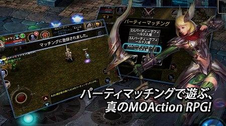 他プレイヤーと一緒になって戦える美麗オンラインRPG