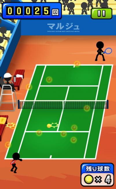 『スマッシュテニス』