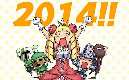 2014年を迎えて、1/14(火)までのキャンペーン!