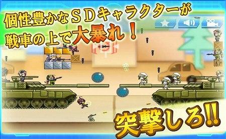 かわいい女の子ユニットを配置して戦車バトル!